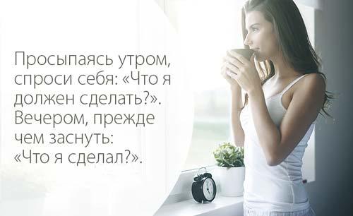 фразы про утро (2)