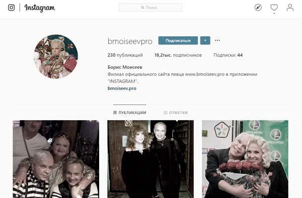 Страница из Инстаграма Моисеева