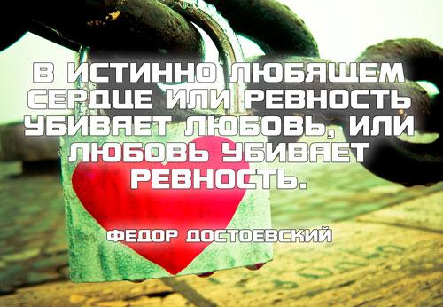 Фраза про любящее сердце