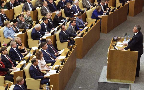 Заседание совета парламента