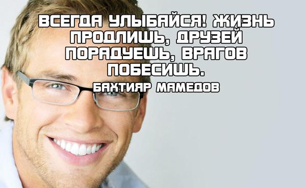 фразы про улыбку и друзей