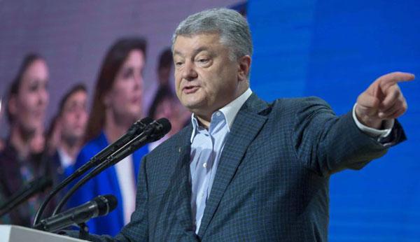 Петр Порошенко перед люстрацией