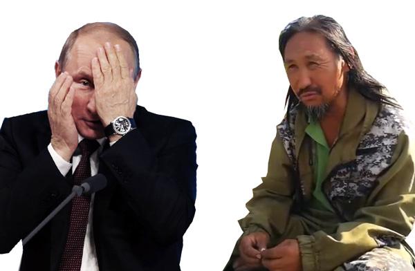 Путин боится шамана якутского