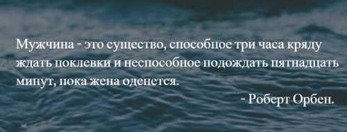 фразы про рыбалку и мужчин