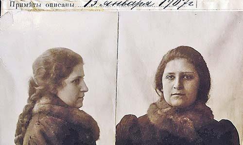 Фанни Каплан стреляла в Ленина