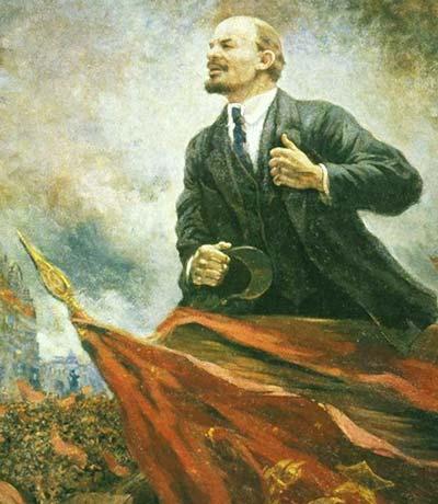 Ленин для России