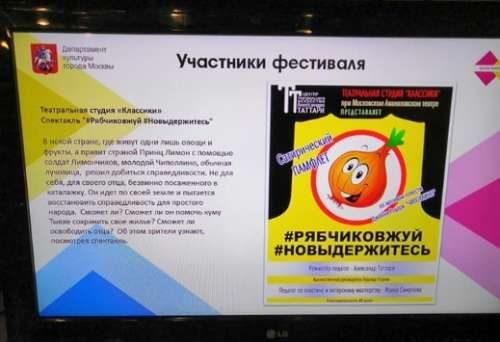 Александр Таттари- «Чиполлино» запретили