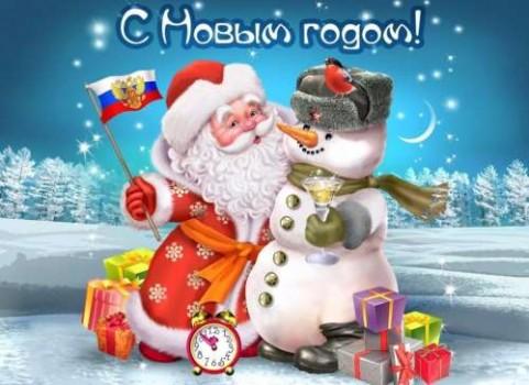 Дед Мороз со снеговиком