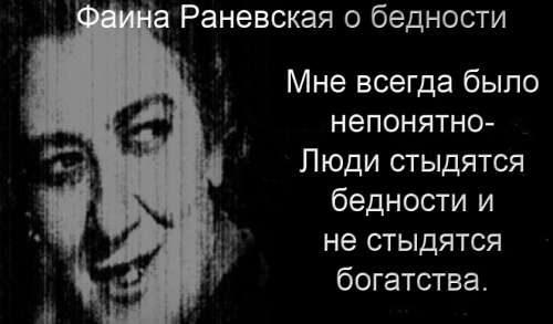 Карусель от Раевской