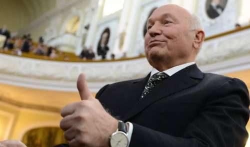 Экс-мэр Юрий Лужков