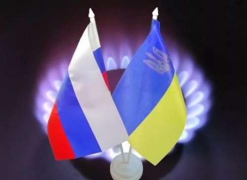 россия украина газ и договоренности