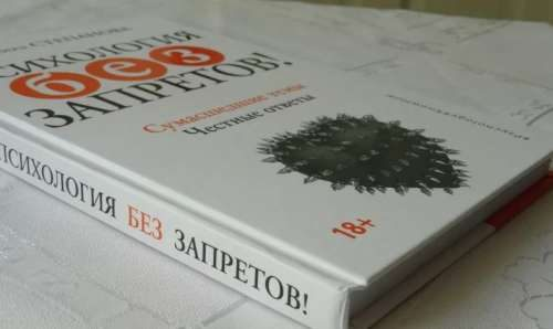 Степанова Вероника:  книга