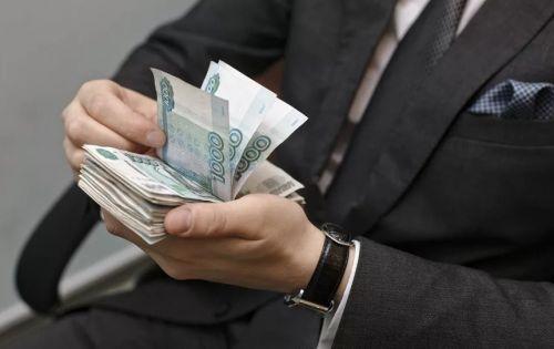 финансист зарплата небольшая
