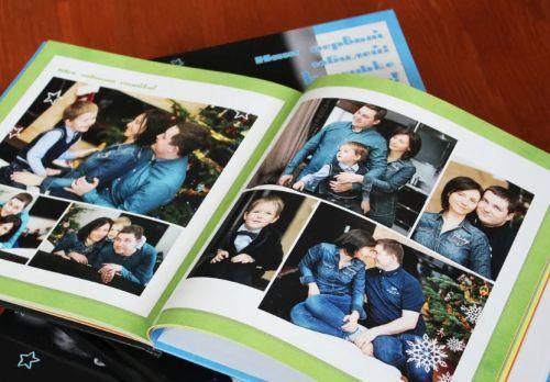 Фотоальбом и настроение