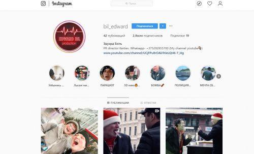Эдуард Биль (bil edward) в Instagram