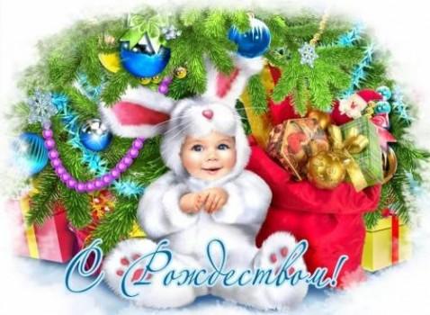 с рождеством зайка