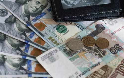 Валютные риски и разницы