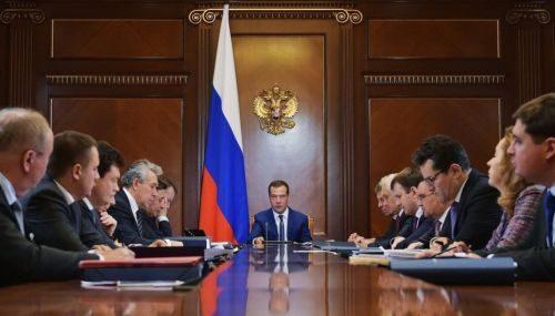 Весь состав правительства РФ