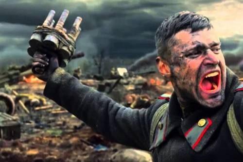 война сейчас