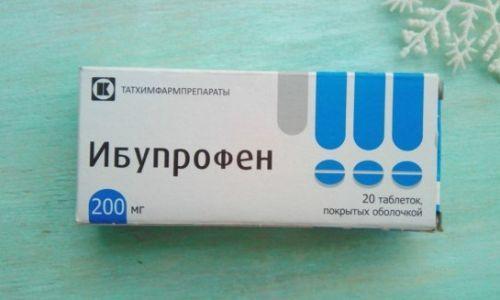 ибупрофен таблетки лежат