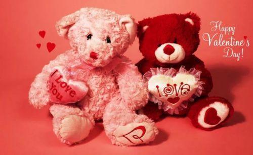 Счастливого дня Валентина