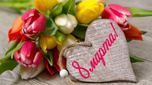 Деревянное сердце с 8 марта
