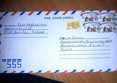Письмо заграницу с индексом 555