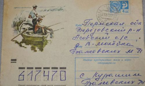 почтовый конверт лежит