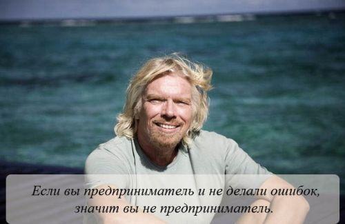 Если вы предприниматель
