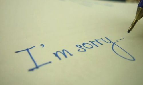 Пойми и прости меня