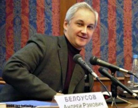 Андрей Белоусов в молодости