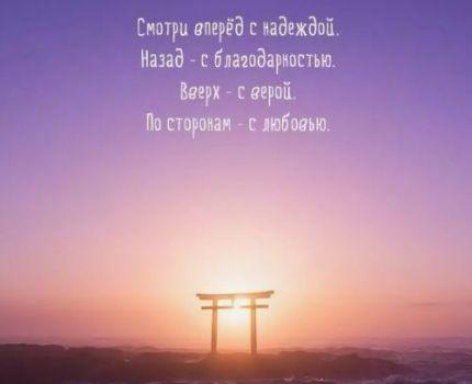цитаты про надежду (3)