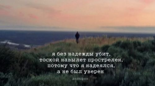 фразы про надежду (3)