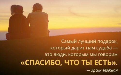 фразы про судьбу (2)