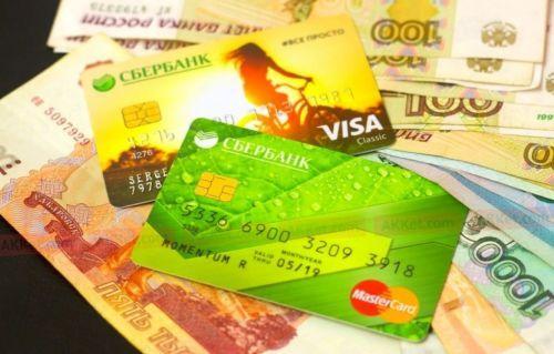 Карты и деньги