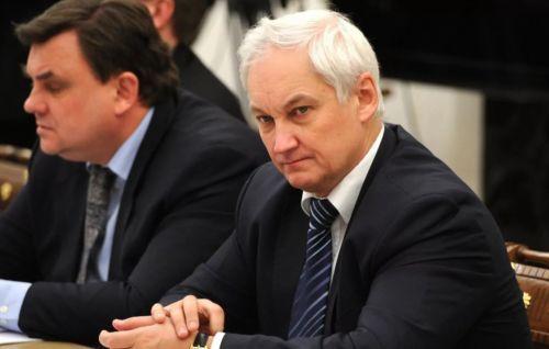 В правительстве работает Белоусов