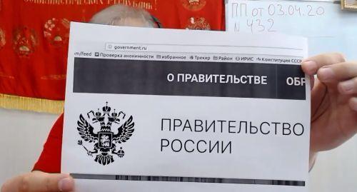 ЗАМЕНА ГЕРБА РОССИИ