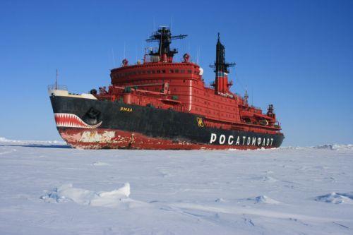 Российский атомный ледокол «Ямал». Источник: Росатомфлот