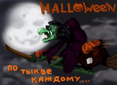 Хэллоуин поздравление (5)