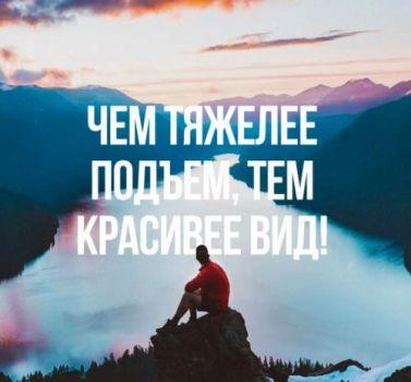 мотивация лучшая (5)