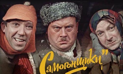 Самогонщики (1962) фильм