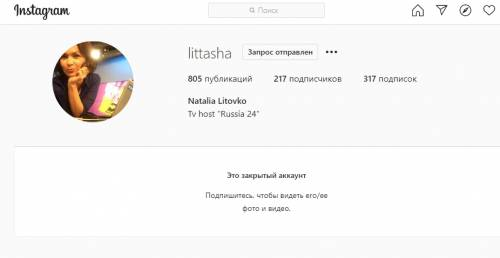 Natalia Litovko в Instagram