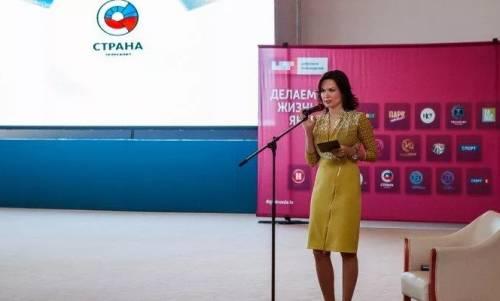 Наталья Литовко Страна