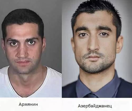 отличаются армяне от азербайджанцев