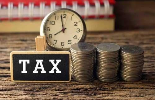 Уплати налоги!
