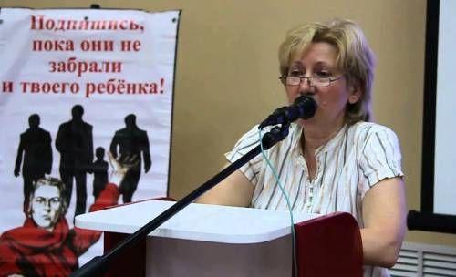 Галина Царева выступает