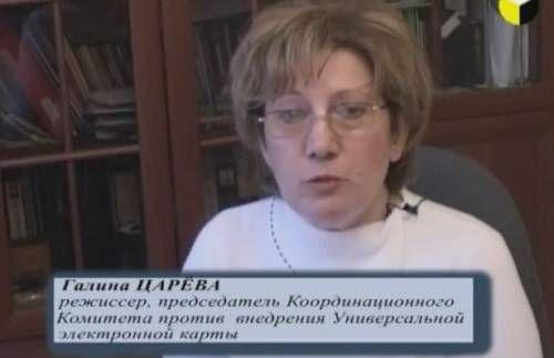 Гарина режиссер